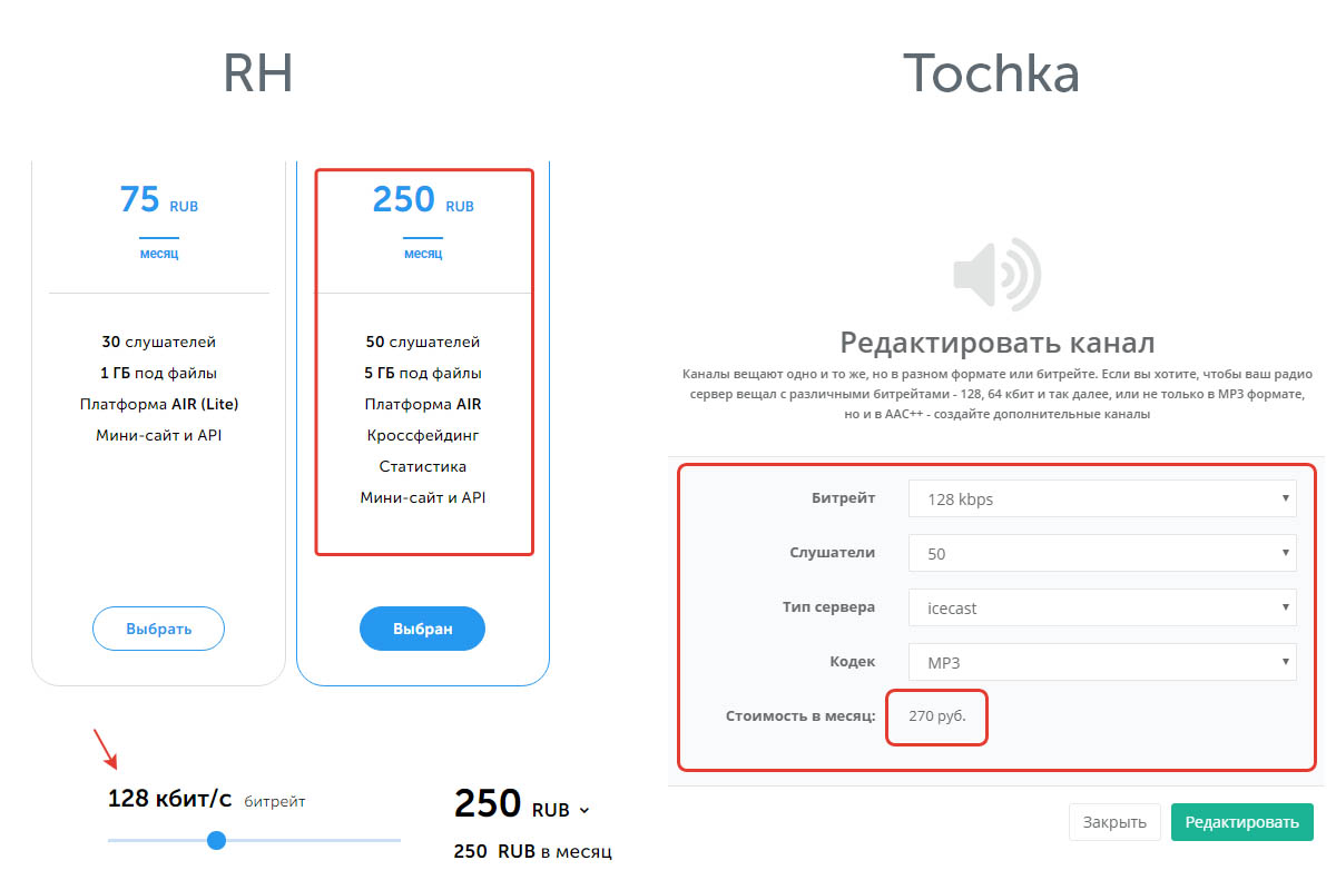 http://directus.radioheart.ru/storage/uploads/00000000014.jpg