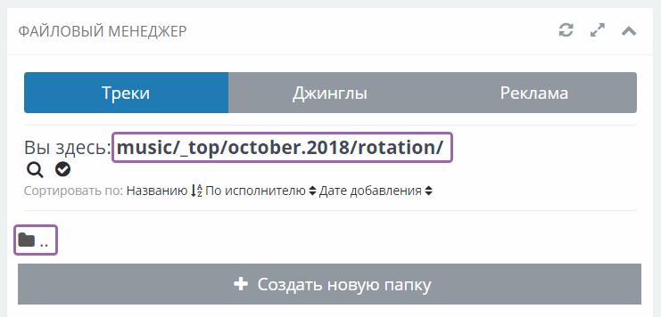 http://directus.radioheart.ru/storage/uploads/00000000034.png