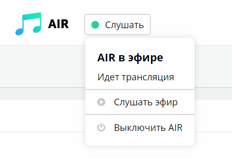http://directus.radioheart.ru/storage/uploads/00000000036.png