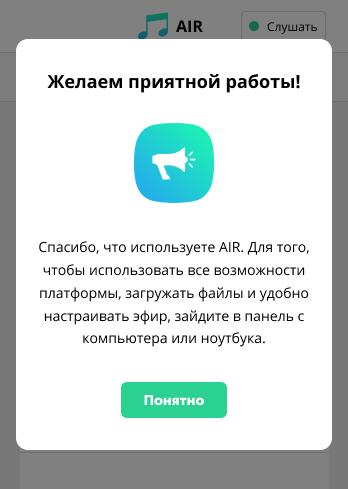 http://directus.radioheart.ru/storage/uploads/00000000038.jpg