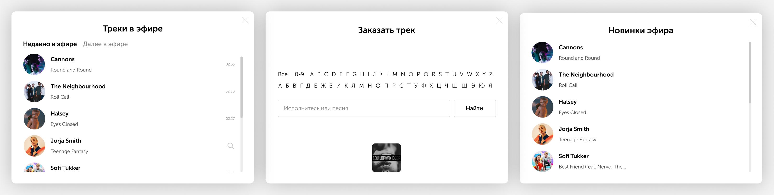 http://directus.radioheart.ru/storage/uploads/00000000062.jpg