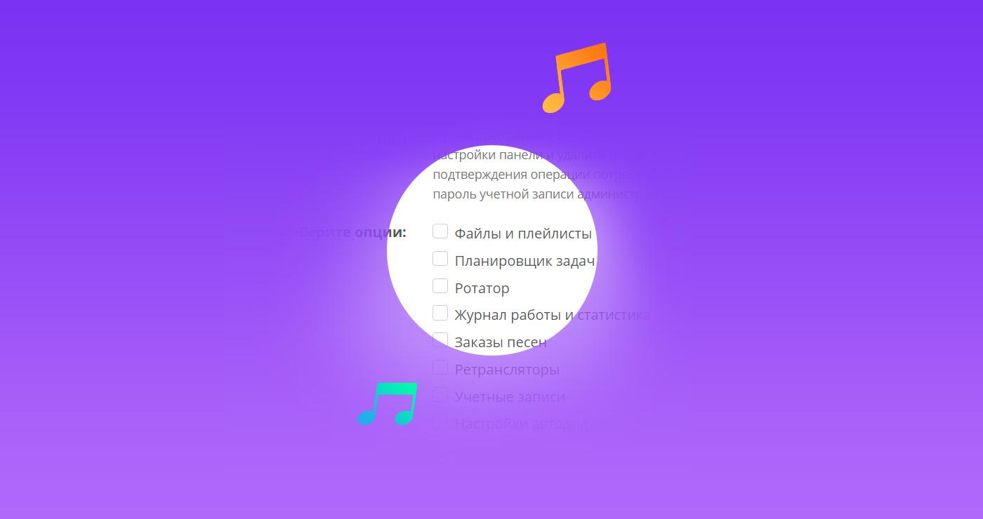 https://directus.radioheart.ru/storage/uploads/00000000026.jpg